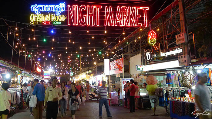 Noon Night Market
